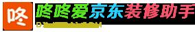 京东店铺装修自定区店招自由布局工具 使用教程